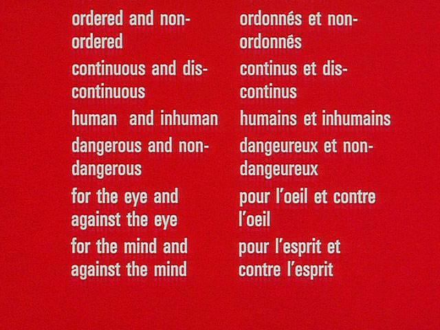 Autour de la perception/Around Perception (1968) de Pierre Hébert