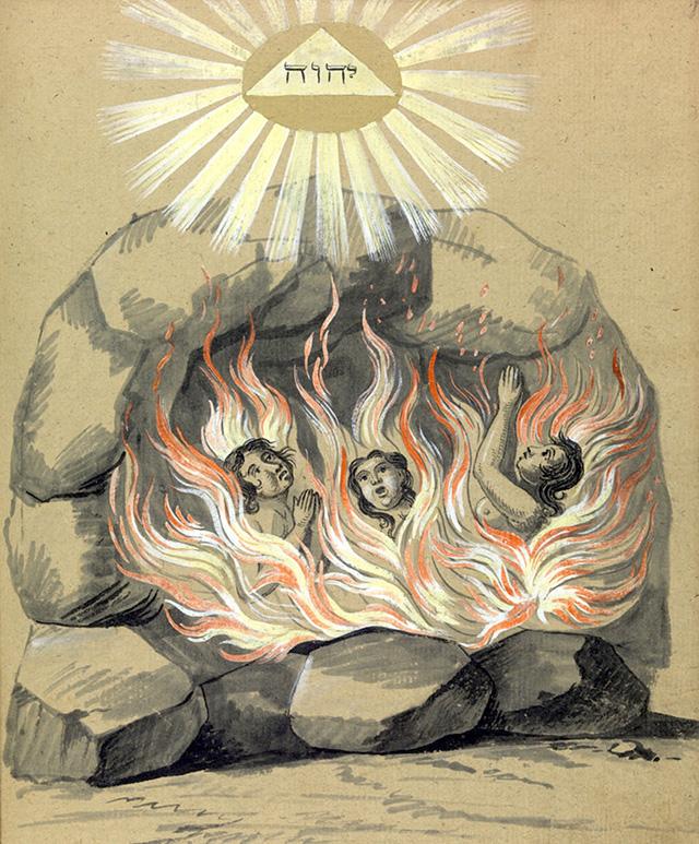 Compendium rarissimum totius Artis Magicae sistematisatae per celeberrimos Artis hujus Magistros. Anno 1057