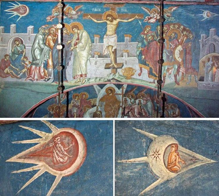 The Crucifixion (1350) A Fresco of Decani placed above the altar of the Visoki Decani Monastery, Kosovo, Yugoslavia