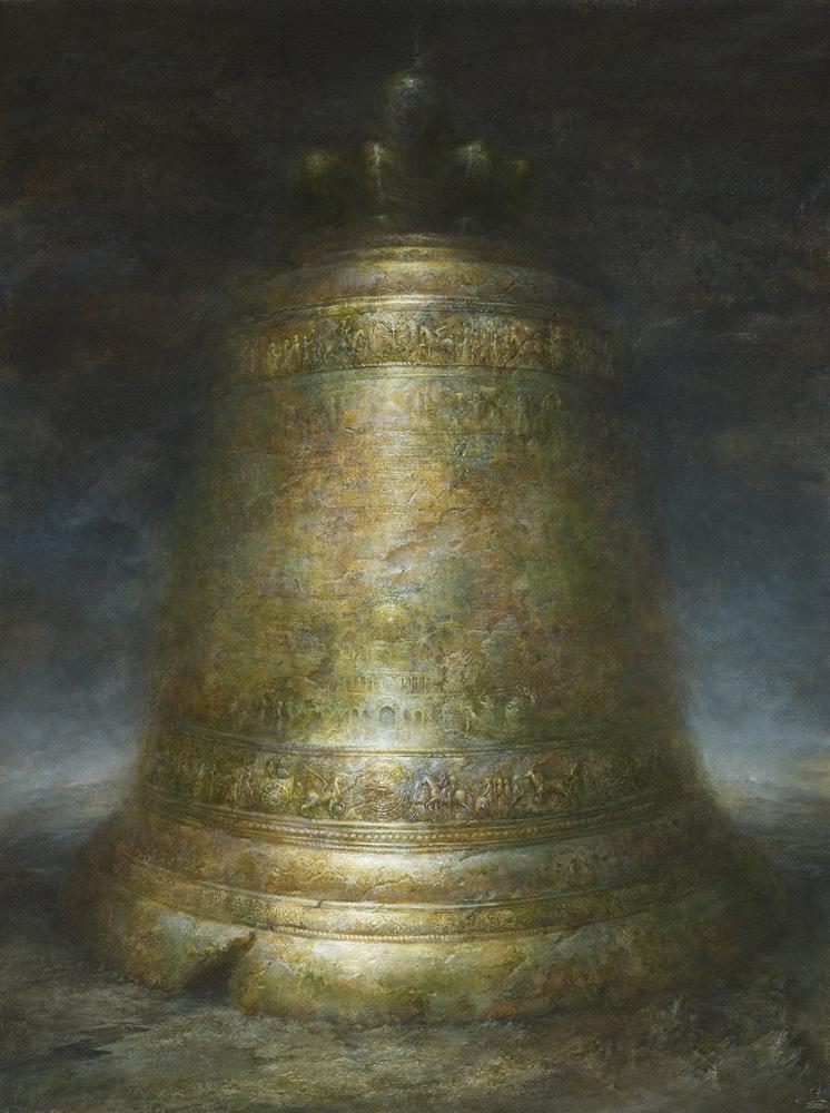 YAROSLAV GERZHEDOVICH